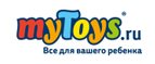 Машинка Hot Wheels в подарок  - Чебоксары